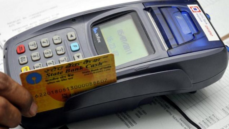 Provision to accept ATM cards at Horticorp stalls